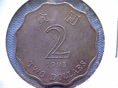1993 HONG KONG  TWO DOLLARS
