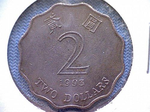 1993 HONG KONG  TWO DOLLARS