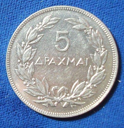 1930 Greece 5 Drachmai XF-AU