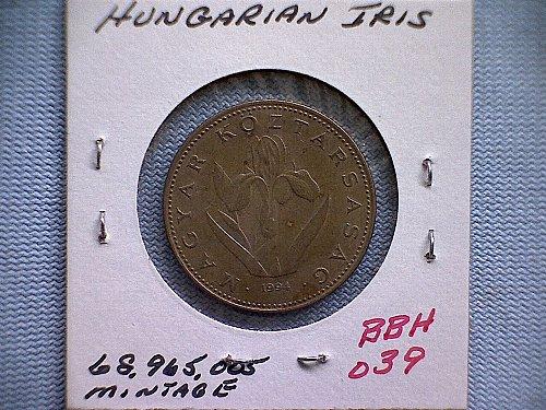 1994 BP  HUNGARY TWENTY FORINT