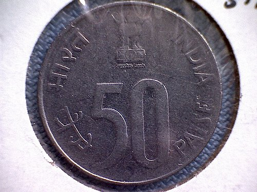1990-B  INDIA FIFTY PAISE