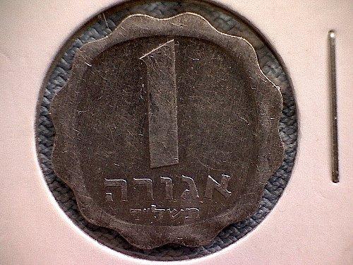 1966 (B)  ISRAEL ONE AGORA