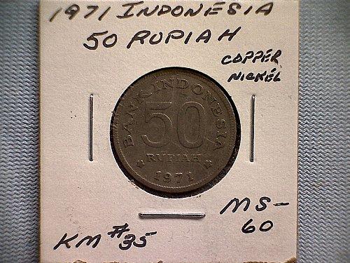 1971  INDONESIA  FIFTY  RUPIAN