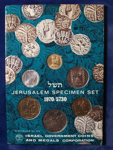 1970 Israel Mint Set