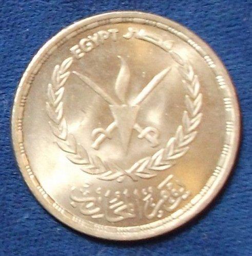 AH1406(1986) Egypt 20 Piastres BU