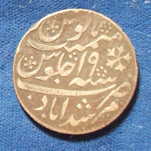 (1793-1818) India/British/Bengal Presidency Rupee VF