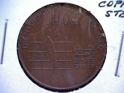 1994 JORDAN ONE QIRSH, PIASTRE COIN