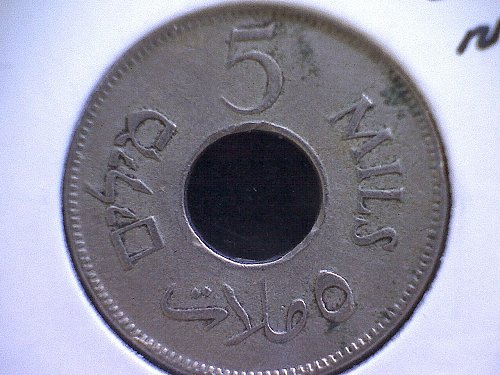 1927 PALESTINE FIVE MILS