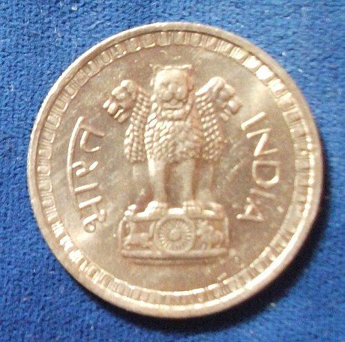 1975(B) India Rupee UNC