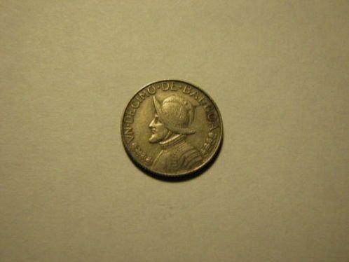 1966 Panama 1/10 balboa