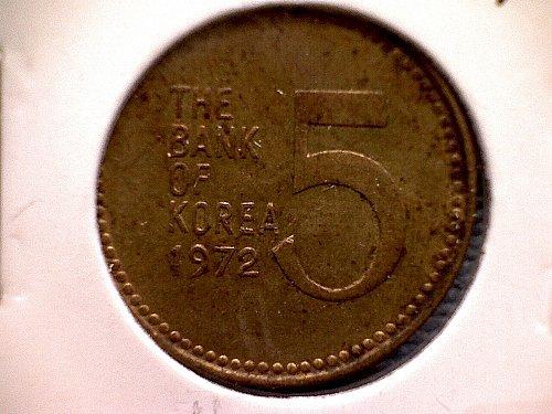 1972 KOREA-SOUTH FIVE WON