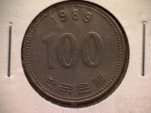 1989 KOREA-SOUTH ONE HUNDRED WON