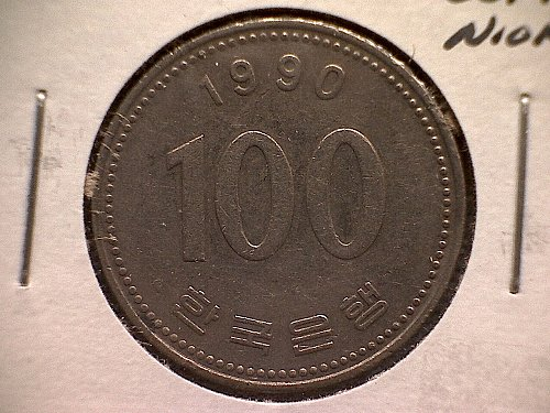 1990 KOREA-SOUTH ONE HUNDRED WON