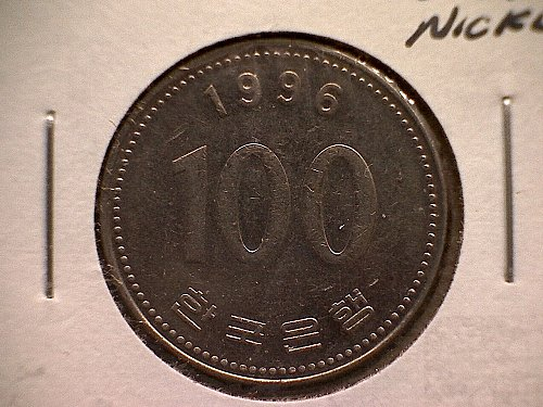 1996 KOREA-SOUTH  ONE HUNDRED  WON