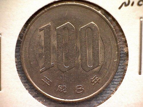 1972 JAPAN ONE HUNDRED YEN