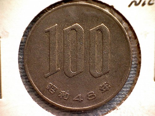 1980 JAPAN  ONE HUNDRED YEN