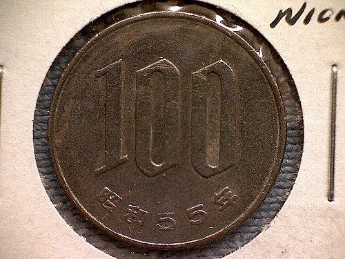 1986 JAPAN ONE HUNDRED YEN