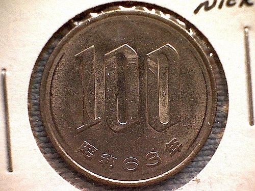 1988 JAPAN ONE HUNDRED YEN