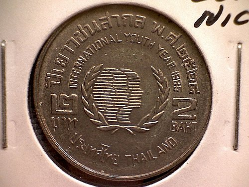 "1985 THAILAND TWO BAHT   ""YOUTH YEAR"""