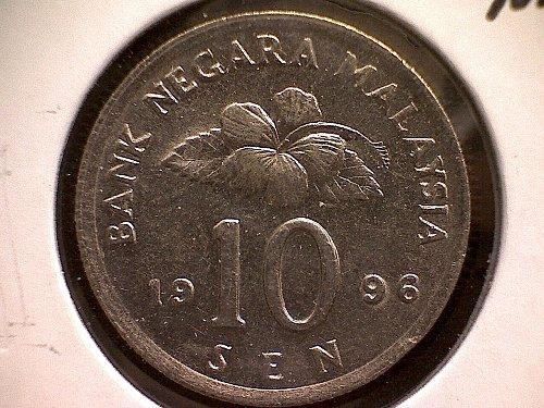 1996 MALAYSIA TEN SEN