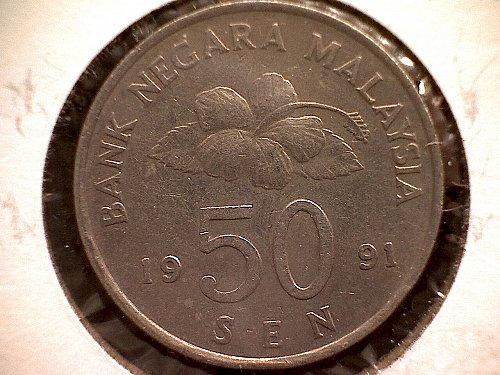 1991 MALAYSIA FIFTY SEN