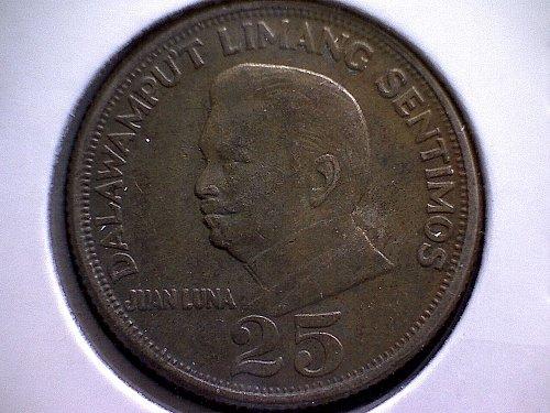 1971 PHILIPPINES TWENTY-FIVE SENTIMOS
