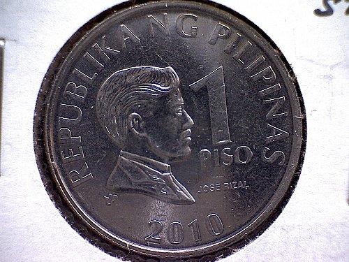 2010 PHILIPPINES ONE PISO