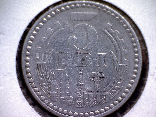 1978 ROMANIA FIVE LEI
