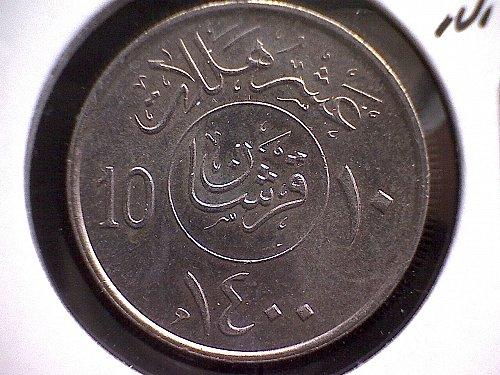 1398  SAUDI ARABIA  TEN HALALA  TWO GHIRSH