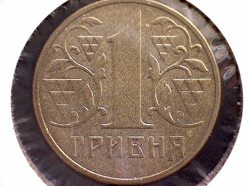 2003 UKRAINE ONE HRYVNIA