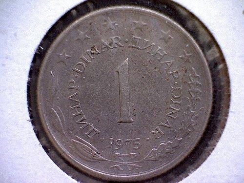 1975 YUGOSLAVIA  ONE DINAR