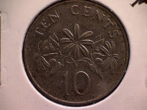 1986 SINGAPORE TEN CENTS