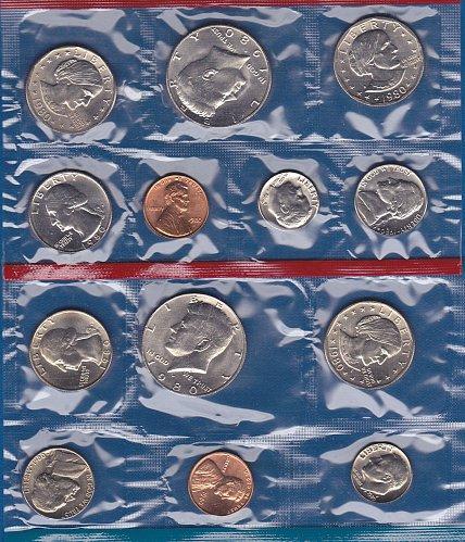 1980 PDS Uncirculated Mint Set