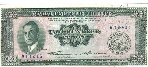1949 PHILIPPINES 200 PESO NOTE