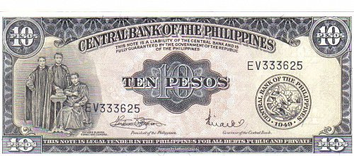 1949 PHILIPPINES 10 PESO NOTE