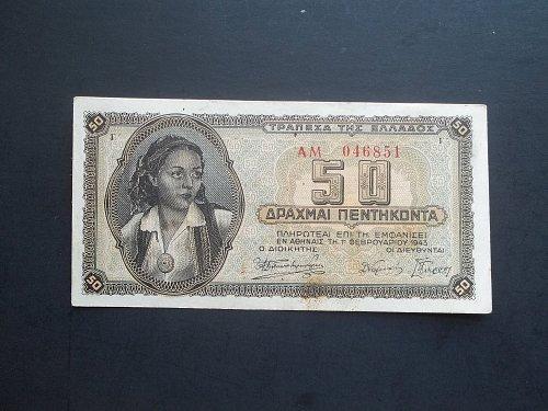 GREECE 1943 50 DRACHMAI WORLD WAR 2 ISSUE NOTE VF+ CONDITION,CRISP!