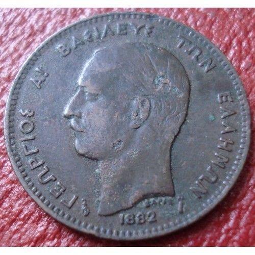 1882A greece 5 lepta