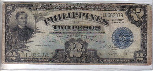 1944 PHILIPPINES 2 PESO   VICTORY  NOTE