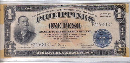 1944 PHILIPPINES 1 PESO   VICTORY  NOTE