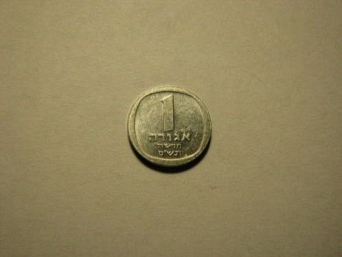 Israel 1 new agora coin