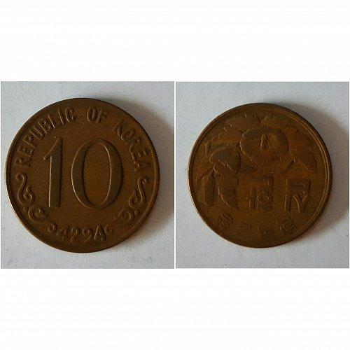 Korea 1959 10 Hwan