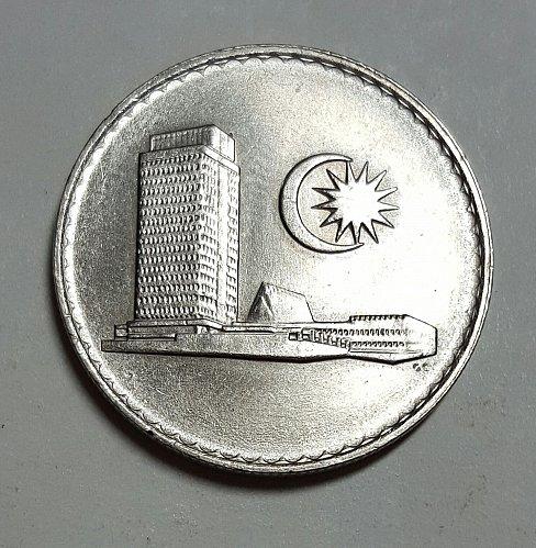 Rare- Malaysia coin