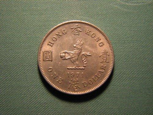 1971 Hong Kong 1 dollar
