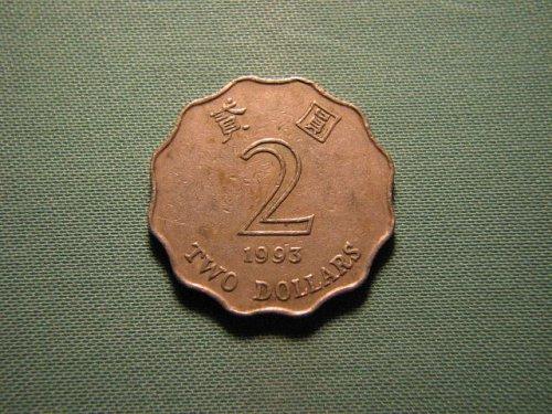 1993 Hong Kong 2 dollars