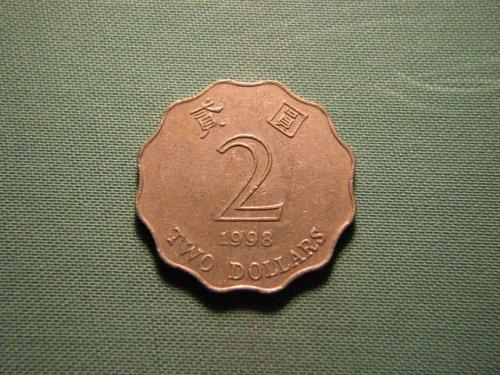 1998 Hong Kong 2 dollars
