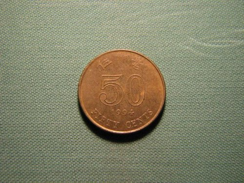 1994 Hong Kong 50 cents