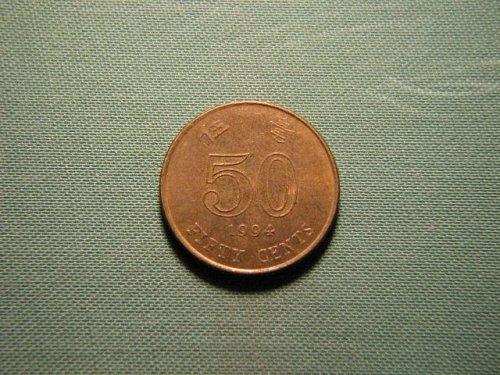 1994 Hong Kong 50 cents