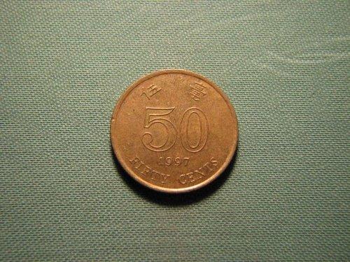 1997 Hong Kong 50 cents