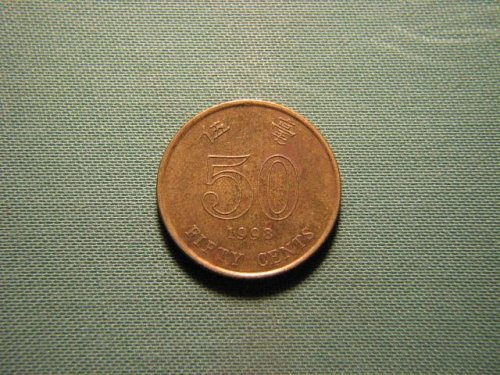 1998 Hong Kong 50 cents