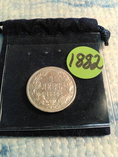 1882 SILVER BULGARIA ONE LEV